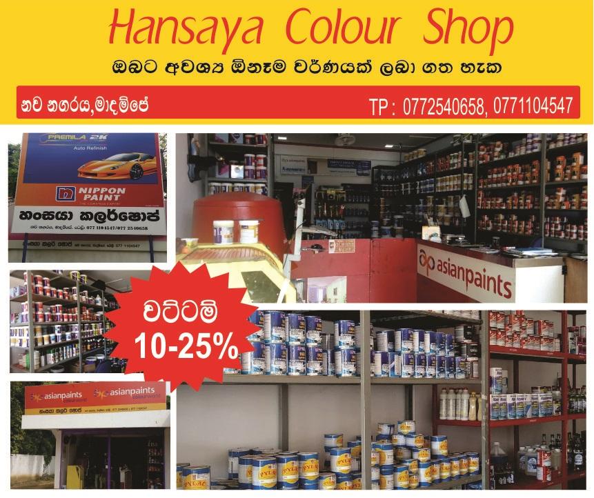 Hansaya colour shop