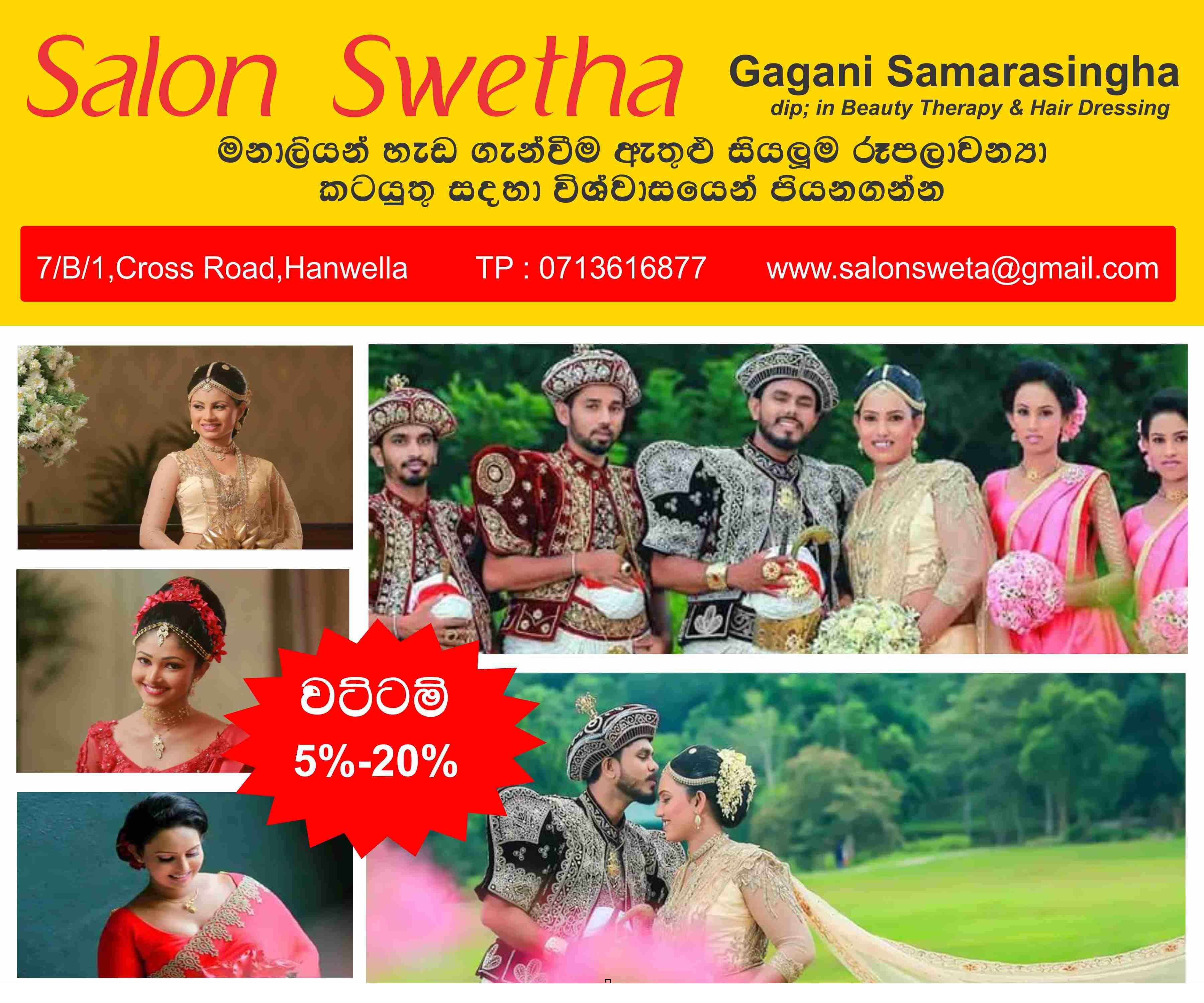 Salon Swetha
