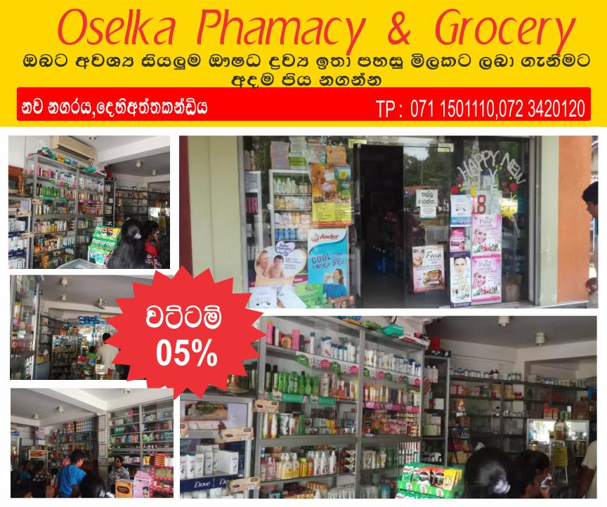 oselka pharmacy