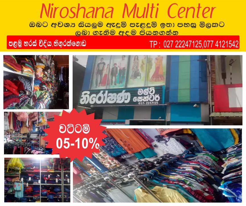Niroshana Multi Shop