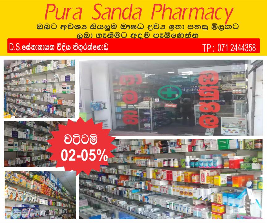 Pura sanda Pharmacy