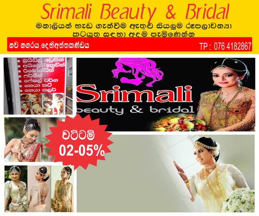Srimali beauty & bridal