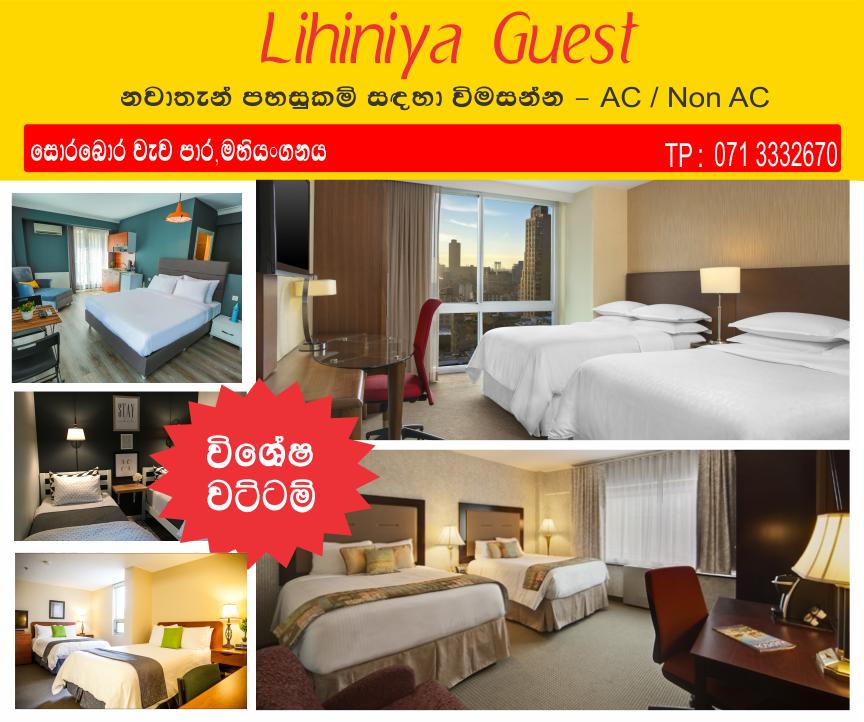 lihiniya guest