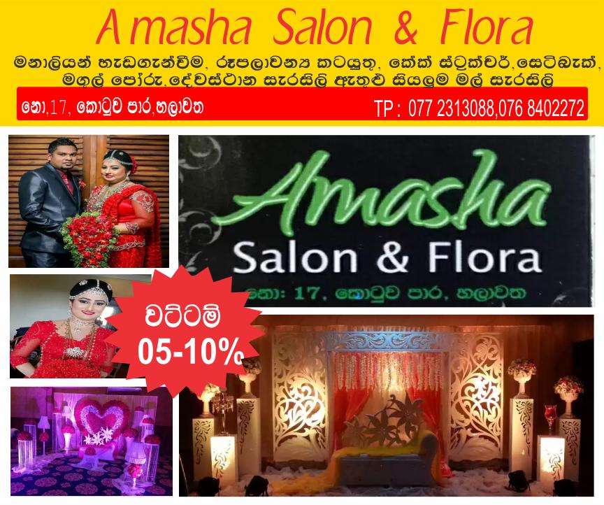 Amasha Salon & Flora
