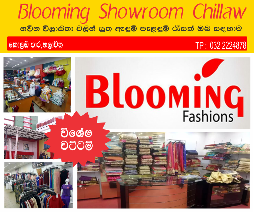 Blooming Showroom Chillaw