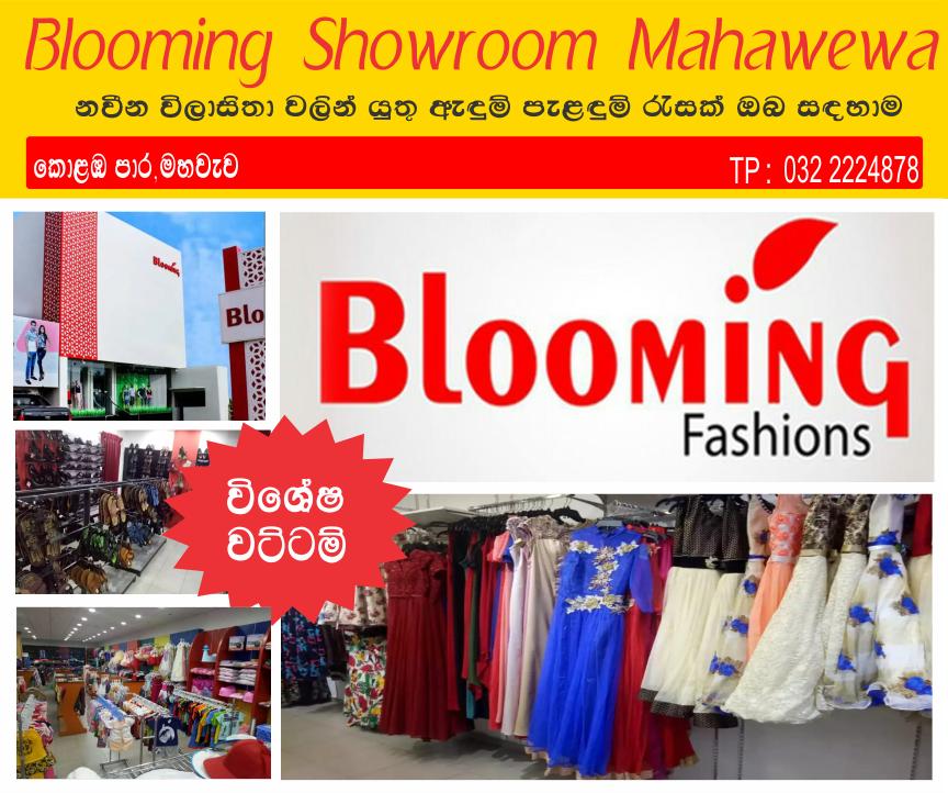 Blooming Showroom Mahawewa