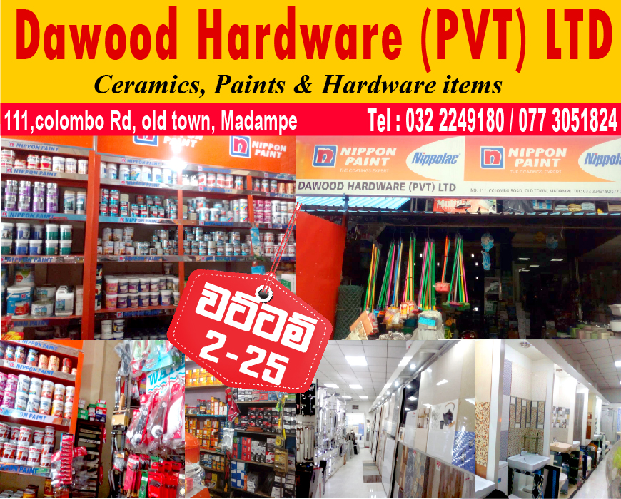 Dawood Hardware-01