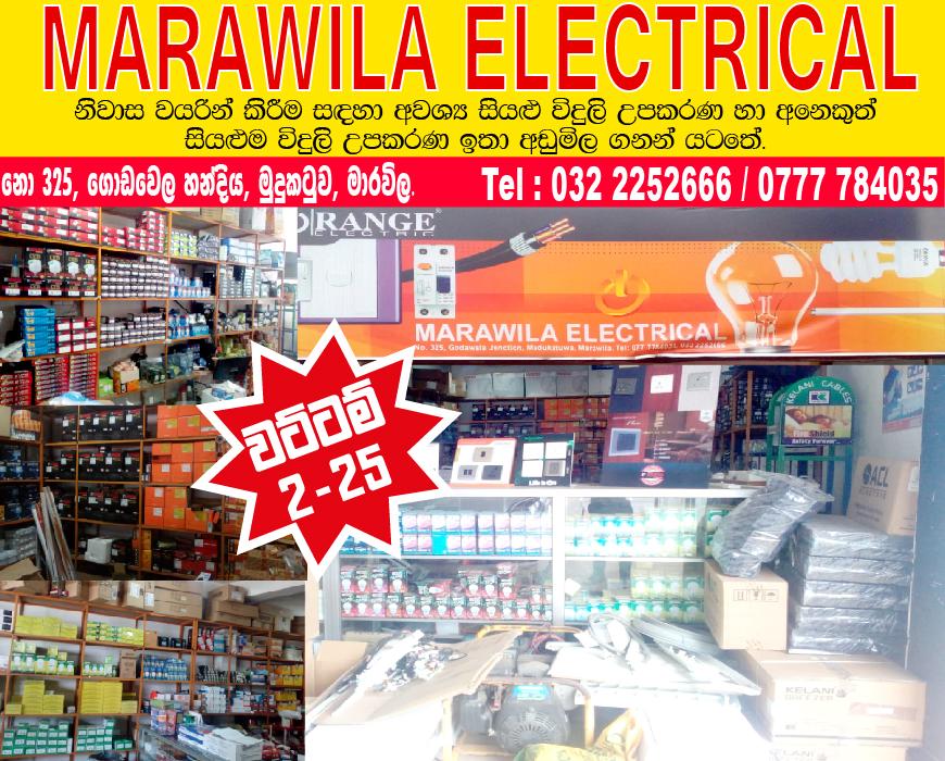 Marawila-01