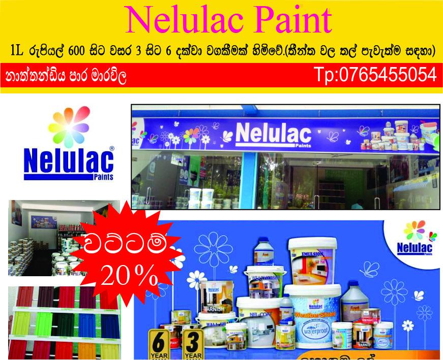 Nelulac New copy
