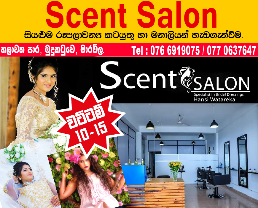 Scent salon-01