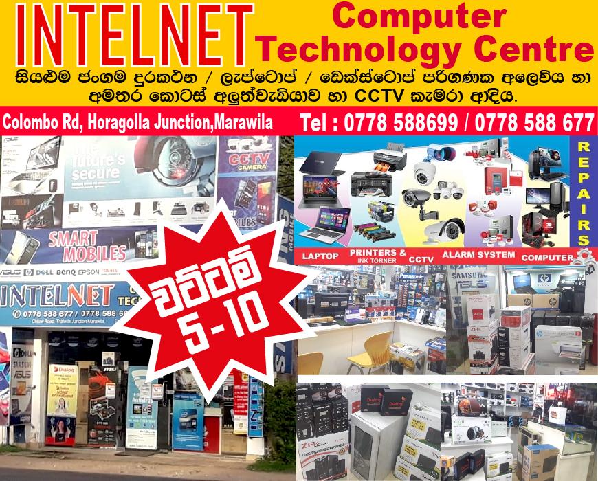 intelnet-01
