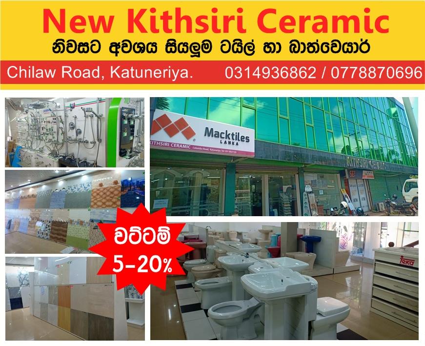 kithsiri