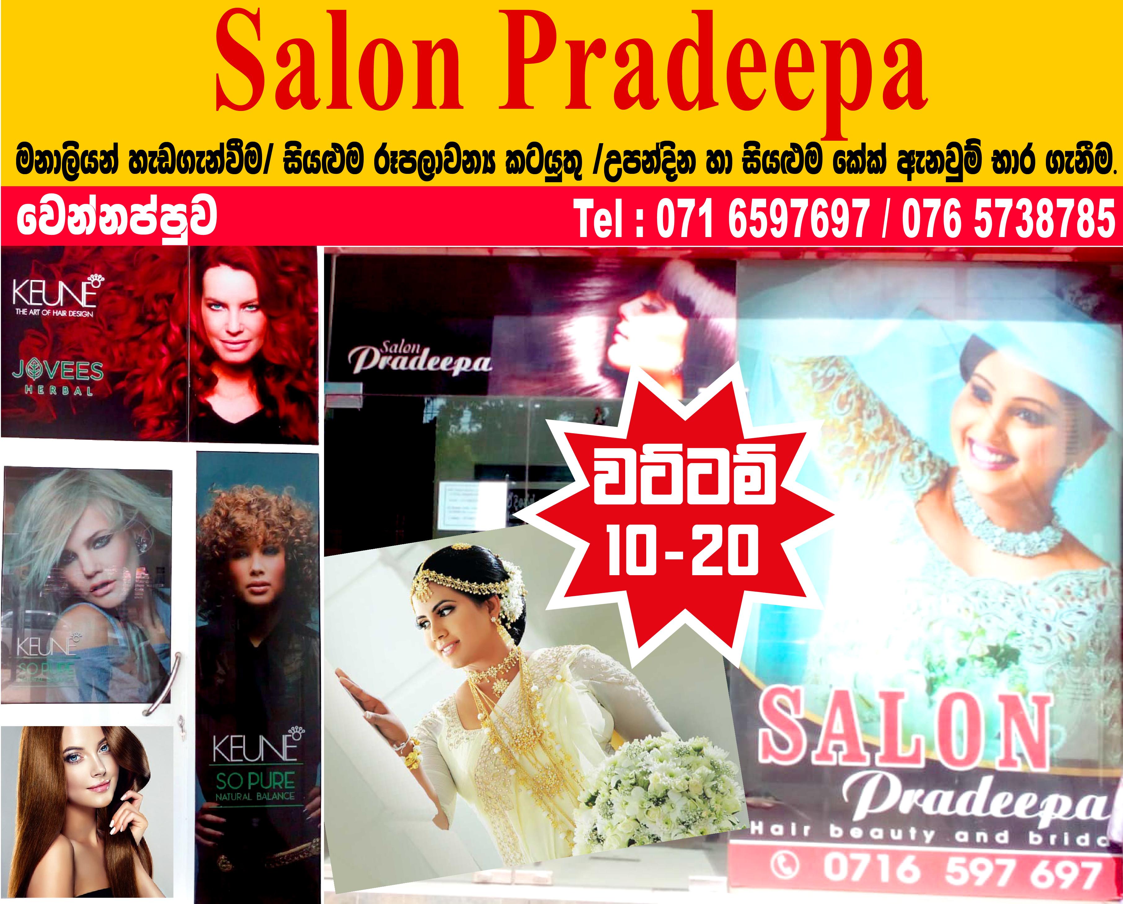 salon pradeepa-01