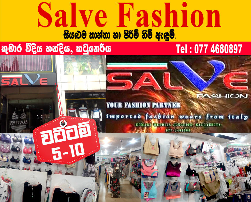 salve fashion-01