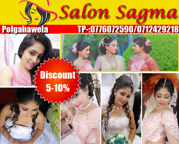 salon-segma-1