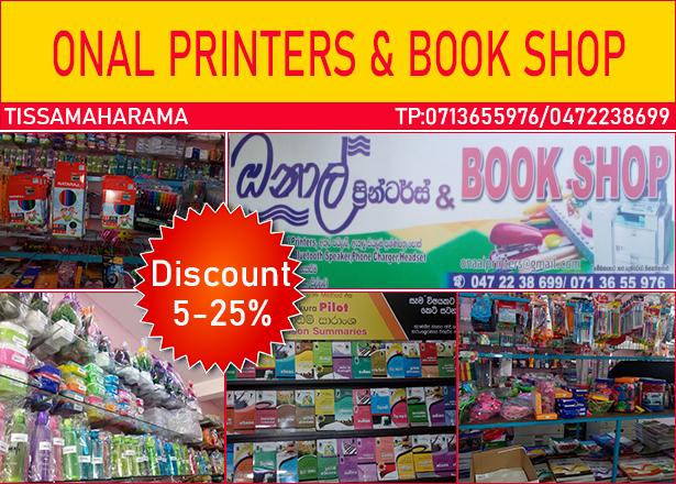 ONAL PRINTERS & BOOK SHOP