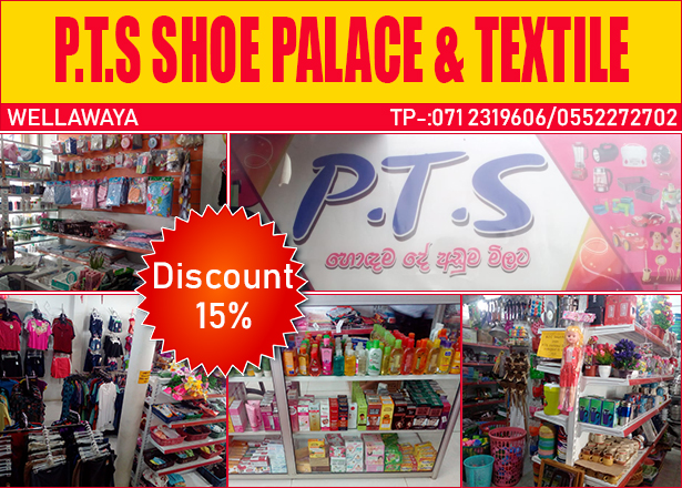 shoe PALACE textile
