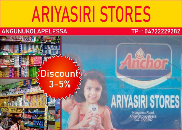 ARIYASIRI STORES