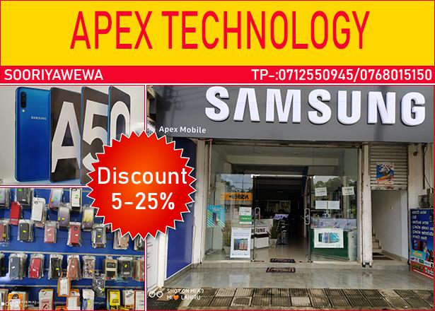 Apex Technology