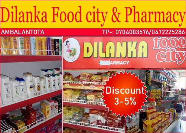 Dilanka Food city & Pharmacy