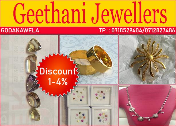 Geethani Jewellers