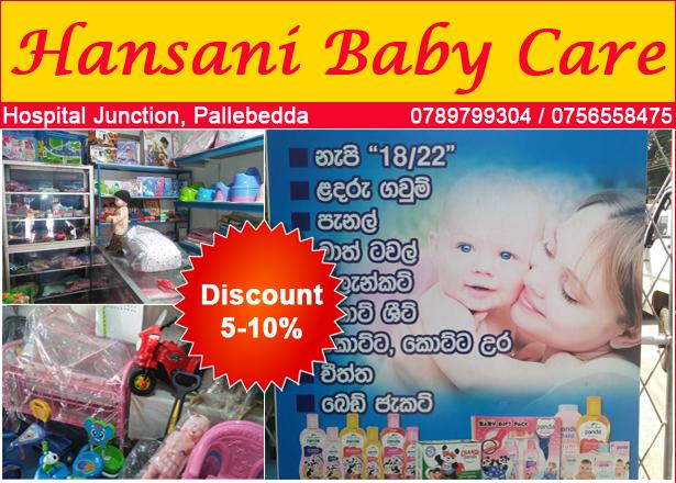 Hansani Baby Care