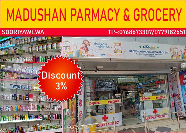 Madushan Pharmacy