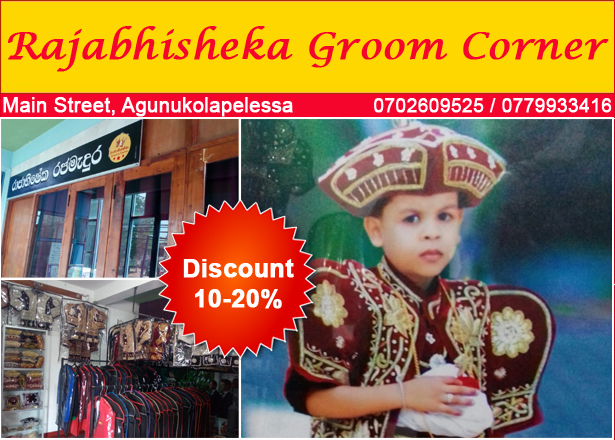 Rajabhisheka Groom Corner