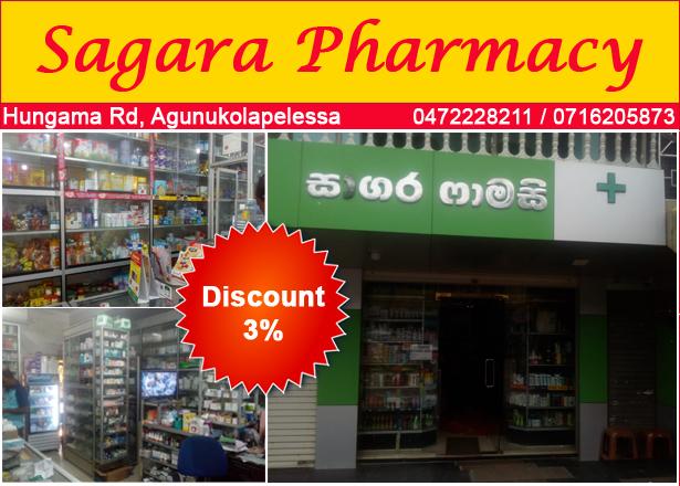 Sagara Pharmacy