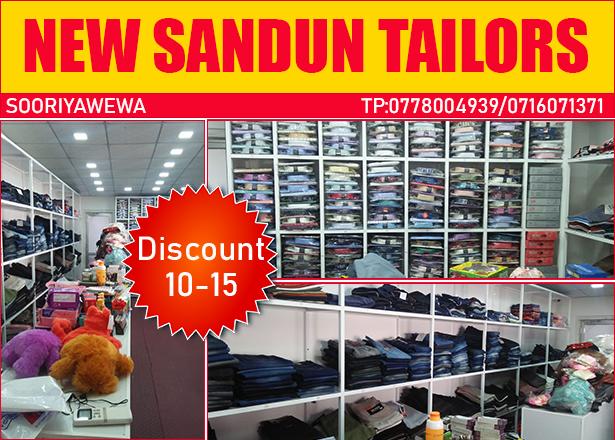 new sandun tailors