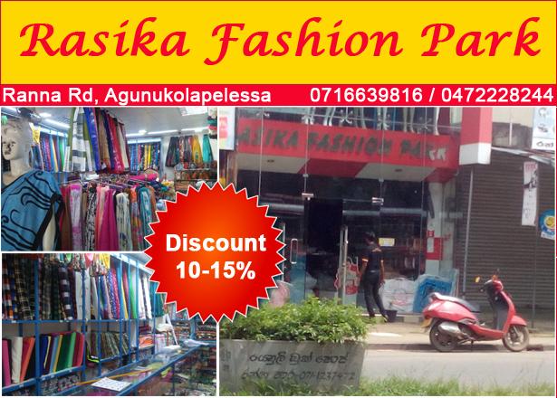 rasika fashion park