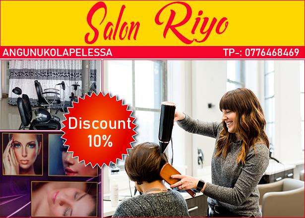 salon riyo