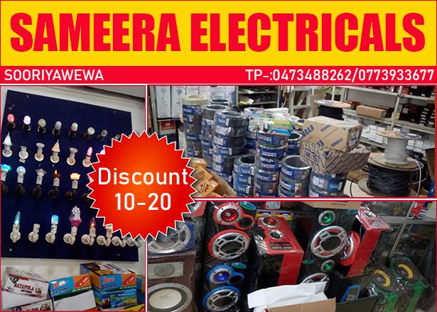 sameer electricals