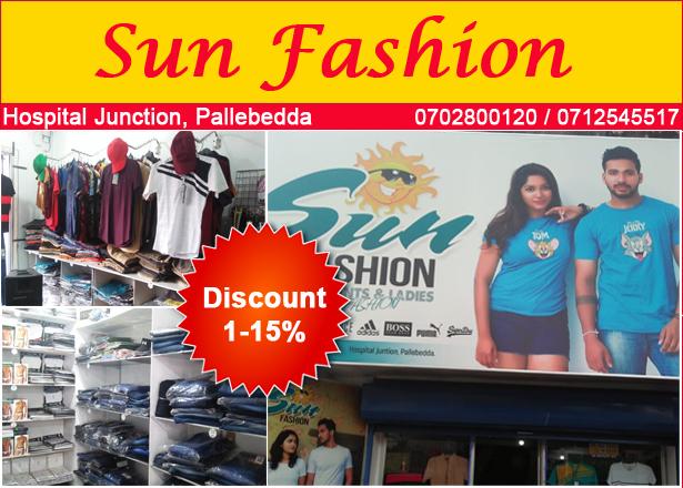 sun fashion